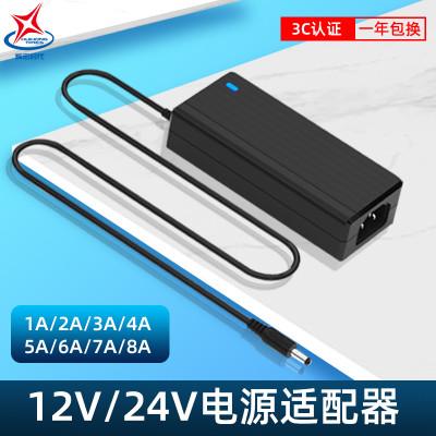 辉宏时代5v9v12v24v48v-1A2A3A5A8A电源适配器LED显示器监控电源24V8A