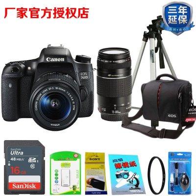 佳能(Canon) EOS 6D Mark II 全画幅单反相机 50/1.8 STM单镜头套装 6D2/6DII礼包版