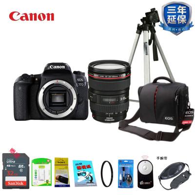 佳能(Canon)EOS 77D 中高端数码单反相机 腾龙16-300 VC防抖单镜头套装 2420万像素 礼包版