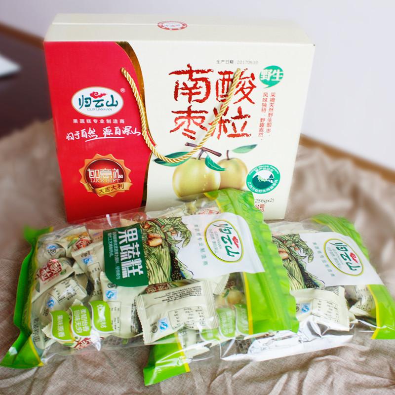 归云山 南酸枣粒512g 休闲零食 蜜饯 酱果小吃 南酸枣糕零食 256g*2包 江西特产绿色食品