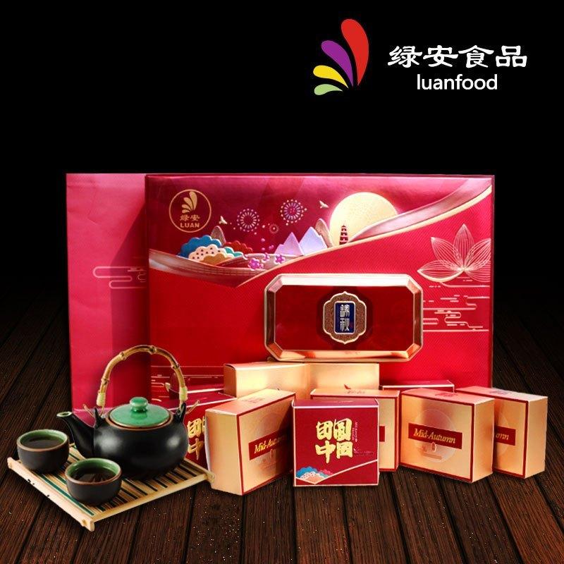 绿安 团圆中国礼盒月饼 蛋黄月饼 五仁月饼12 50g 12个装月饼礼盒 中秋送礼佳品