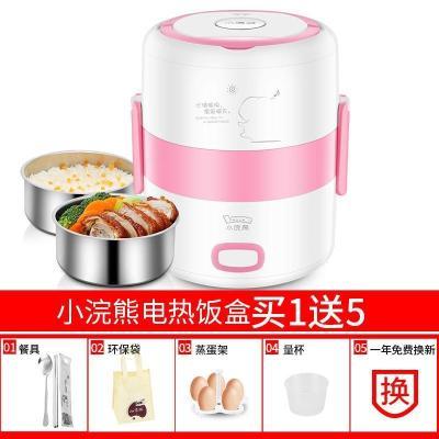 荣事达(Royalstar)电热饭盒双层可插电保温加热蒸煮不锈钢电饭盒自动热饭蒸饭2升大容量