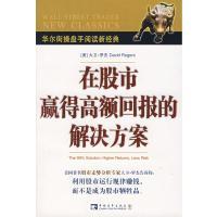 中国青年出版社证券\/股票和包邮 2018高考学生