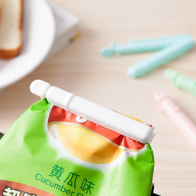 法耐(FANAI)密封夹封口夹食品零食袋子食物棒塑料袋器家用条神器奶粉茶叶夹子