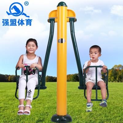 强盟 户外健身器材 室外公园健身路径 社区小区广场体育设施 儿童吊杆秋千