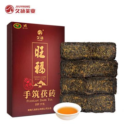 久扬黑茶湖南安化黑茶 旺福轻奢手筑金花茯砖茶1kg
